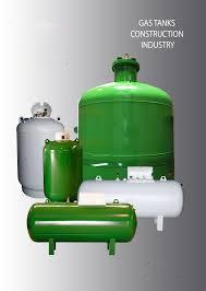 Δεξαμενές Υγραερίου